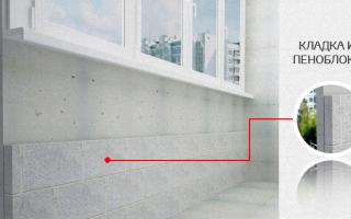 Как сделать кладку на балконе пеноблоков