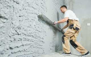 Как штукатурить стены дома своими руками видео новичку