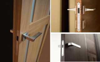 Щеколда на межкомнатную дверь