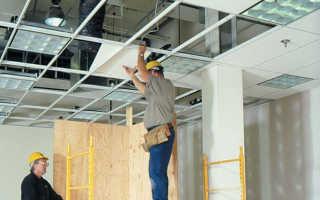 Видео демонтаж реечного потолка своими руками