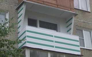Балкон без окон своими руками