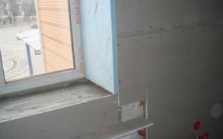 Гипсокартонные откосы на окна своими руками