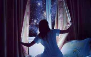 Видеть во сне как падает рама окна
