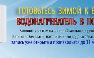Водопровод и канализация на даче под ключ московская область