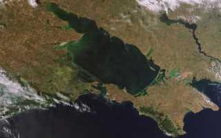 Азовское море по плану 1 к бассейну какого океана относится