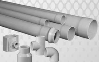 Что такое труба нпвх для канализации