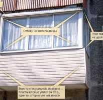 Остекление балконов и отделка с наружи
