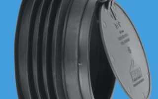 Что такое обратный клапан для канализации 110