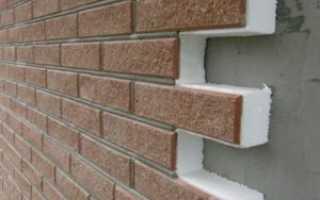 Правильное утепление стен пенопластом снаружи своими руками