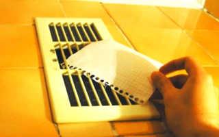 Что такое обратная тяга в вентиляции многоквартирного дома