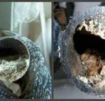 Чем растворить жир в трубах канализации