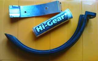 Высокотемпературная холодная сварка для металла hi gear