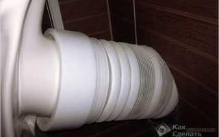 Труба соединяющая унитаз с трубой канализации при помощи гофры