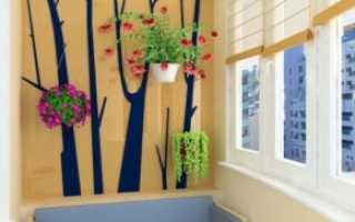 Как оформить красиво балкон своими руками