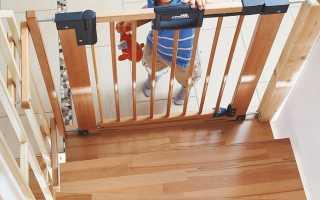 Барьеры для детей на лестнице своими руками