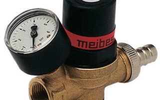 Автоматический клапан для подпитки систем отопления водой
