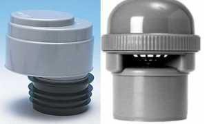Воздушный клапан для вентиляции канализации установка