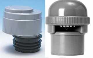 Вентиляционный клапан для канализации леруа мерлен