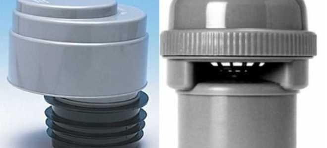 Где установить воздушный клапан для канализации