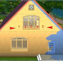 Симс 4 крыша с мансардами
