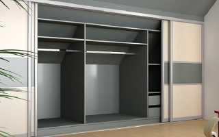 Шкаф купе со скошенной дверью